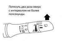 wipers-m.jpg