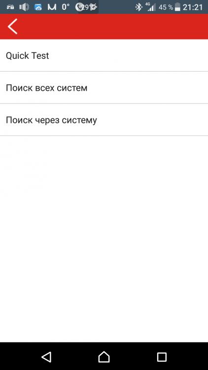 Screenshot_20171115-212123.png