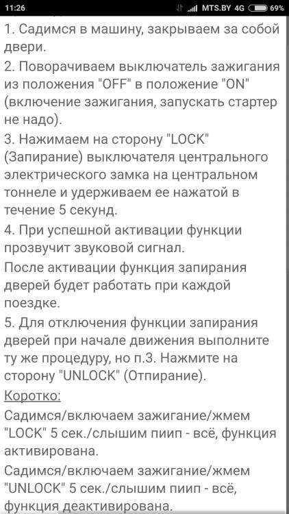 Screenshot_2018-01-13-11-26-22-875_com.android.chrome.png