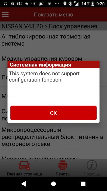 Screenshot_20180227-002009.png