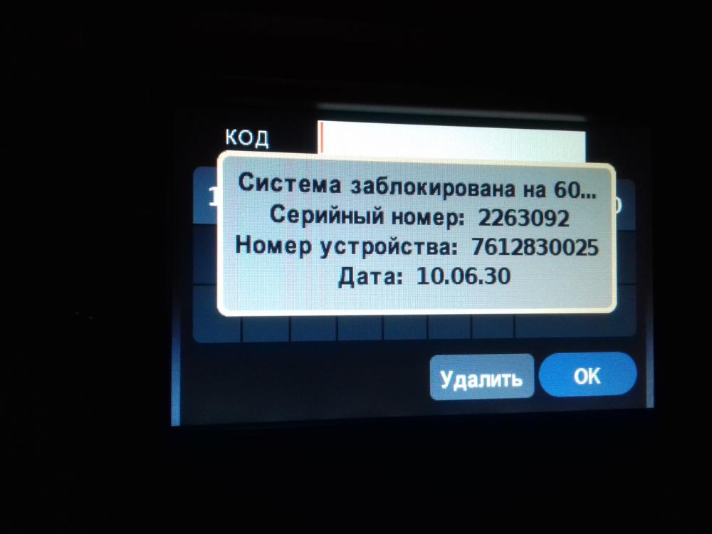 20190427_211225.jpg