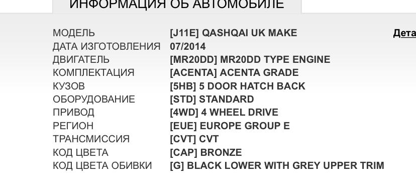 C51D6E2E-160D-48B0-BEE2-EB6699127B48.jpeg