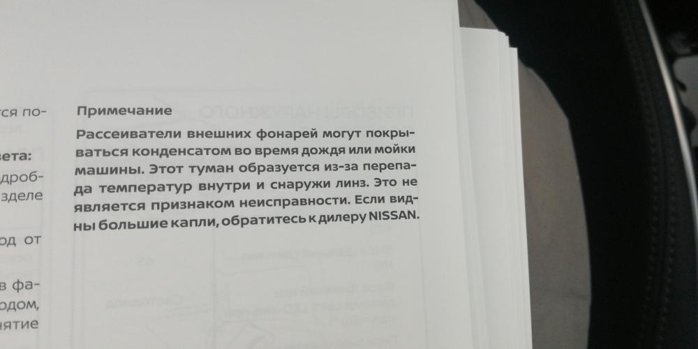 IMG-20200209-WA0005.jpeg