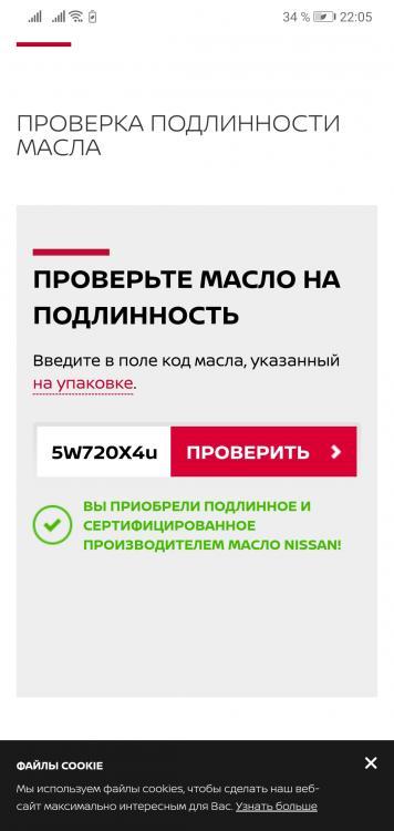 Screenshot_20200701_220511_com.android.chrome.jpg