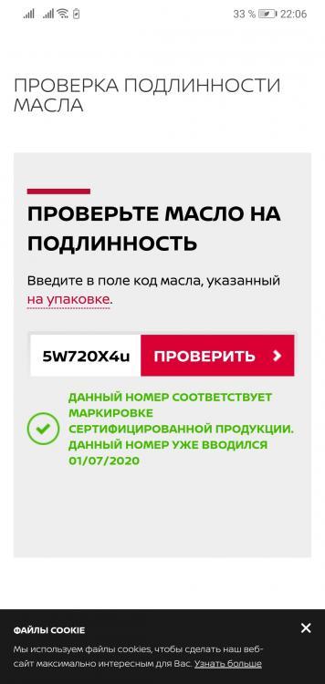 Screenshot_20200701_220610_com.android.chrome.jpg