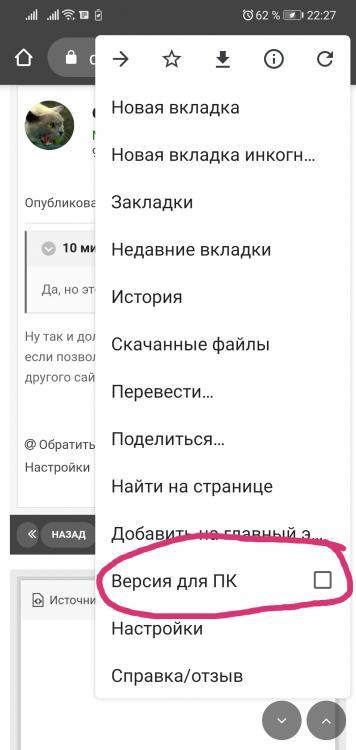 Screenshot_20200708_222917.jpg