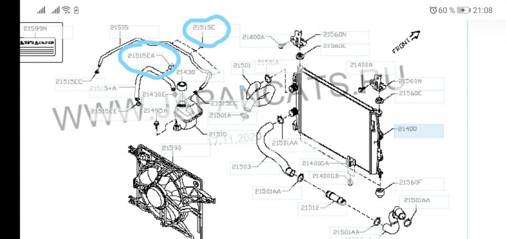 InkedScreenshot_20201117_210820_com.android.chrome.jpg.1b8fc46d286cdc38c682a90ad2ac8463_LI.jpg