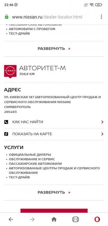 Screenshot_2021-02-15-22-46-14-809_com.opera.browser.jpg
