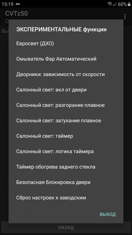 Screenshot_20210122-151908_CVTz50.jpg